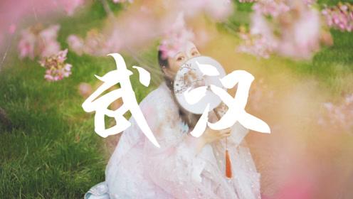 在人山人海的武汉樱花园拍小姐姐!
