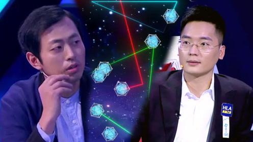 """观察类新项目难度升级,不输""""水哥""""王昱珩"""