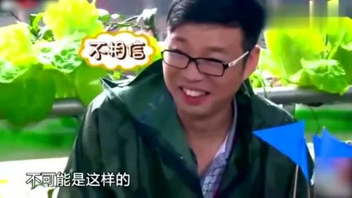 王迅四川人吃辣竟然输给他,黄渤都辣到哭!