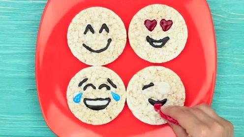 爆笑恶作剧:为哄朋友开心,闺蜜DIY了有趣的表情米饼,太好玩了
