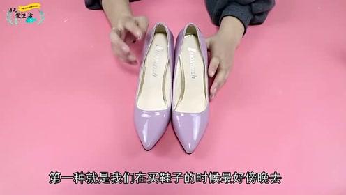 """买新鞋时,牢记""""这三点""""买到的鞋子舒适又耐穿,好方法抓紧学"""