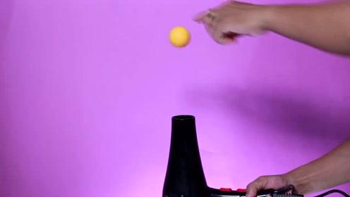 把小球放在吹风筒的上端,打开风筒,它会掉到地上吗?