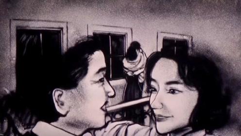 沙画:林青霞秦汉演绎的《滚滚红尘》,罗大佑的曲的太好听了,经典!
