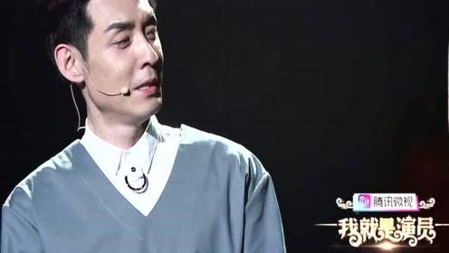徐峥为大家介绍王洛勇老师:第一位在百老汇主演,示范标准式的表演