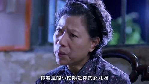 香港第一凶宅:阿芝被鬼缠身,小女孩是阿芝打掉的女儿