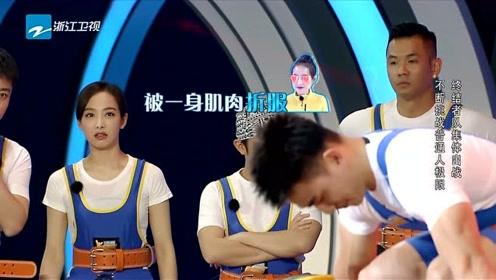 """廖青举重100公斤超轻松,宋茜秒变""""小迷妹"""",能不能先擦擦你口水!"""