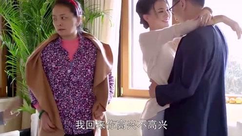 老公出差给老婆带礼物,婆婆瞬间吃醋了,不料小夫妻俩小别胜新婚!