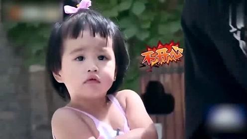 妈妈是超人:饺子吃不到零食的真相是这样,请原谅我无情的笑出声