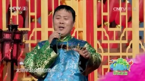 刘大成男女双声演唱高难度歌曲《为祖国干杯》