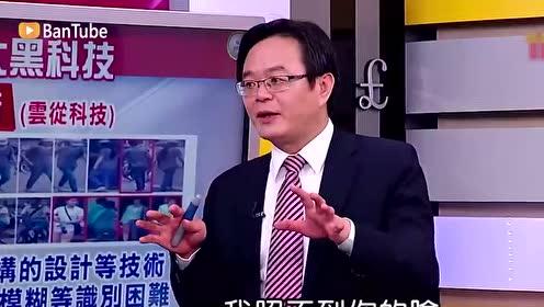 台湾电视节目盘点中国10大黑科技,这惊讶的小表情看得我都尴尬了