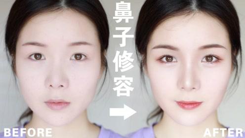 整容级鼻影修容教程!3分钟修出自然挺鼻梁