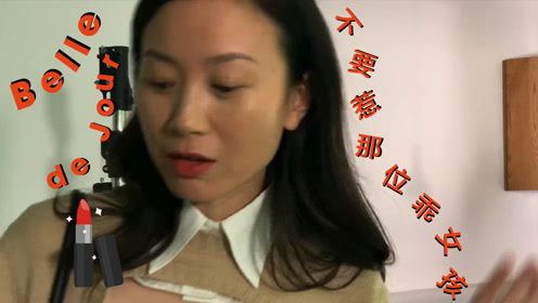 Ling类Girl 白日美人