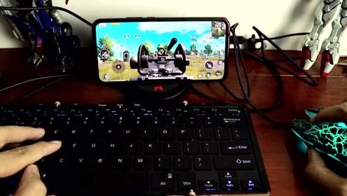 手机变电脑?北通键鼠转换器E1上手试玩