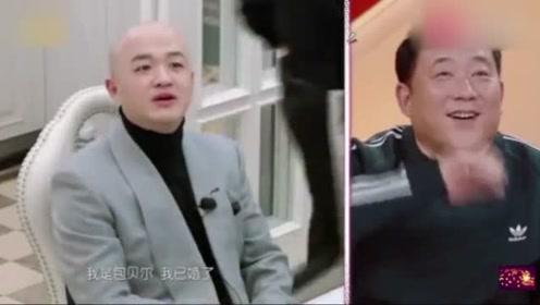 """全场消费由""""赵公子""""买单!包贝尔去袁姗姗家蹭吃,太搞笑了!"""