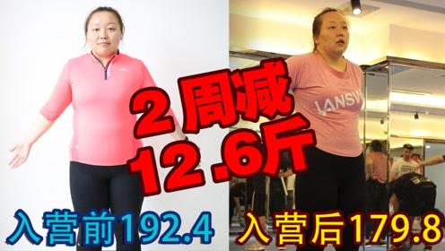 如何拯救192斤美少女的粗腿,peter教练有办法?