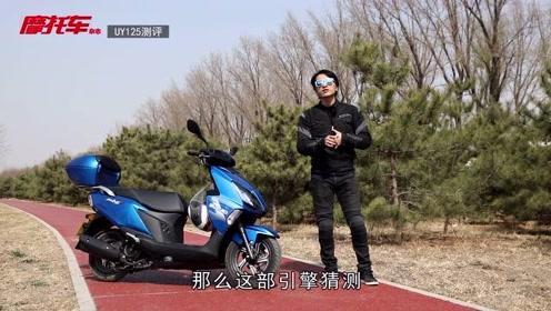 """车评:铃木UY125,万元以下踏板市场的实力""""搅局者""""!"""