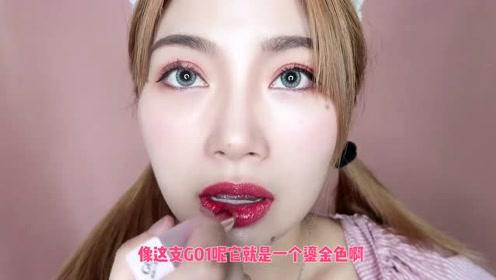 一支口红能有多少种用法?叠涂眼影更惊艳!