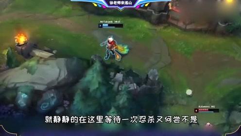 徐老师来巡山:洛:从人群中走到自己家,鬼知道我刚刚经历了什么