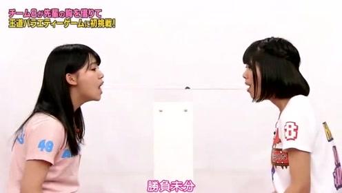 日本美少女的决斗,输了虫子就得跑进嘴里,实在会玩!
