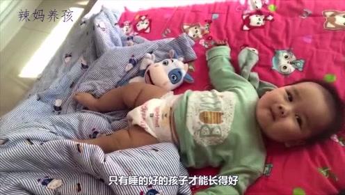 想要婴幼儿快速长大,家长从以下两个方面着手,对宝宝成长有帮助