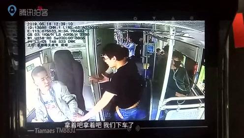奇缘!小伙到爱情公交上碰运气,巧遇十多年未见女同学当场牵手!