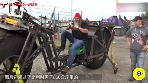 世界上最重的自行车,将近1吨重,骑一圈得累够呛!