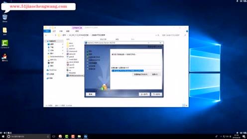ug_nx安装教程之ugnx11.0安装视频方法步骤教程