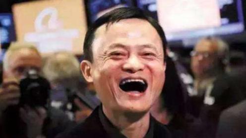 """马云真的没骗人!中国首款""""新型房屋""""问世,一套只要9万多!"""