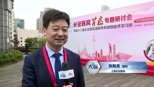 第十三届长征医院泌尿外科微创技术学习班在沪举行