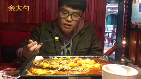 小伙挑战 99元两人份的烤鱼,就这样的量,竟然还吃撑了