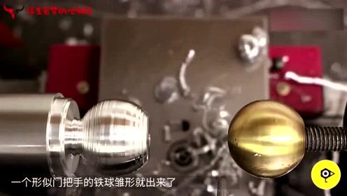 外国牛人在机械车床上复制一个球,网友:考虑配钥匙吗?