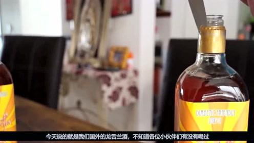 龙舌兰酒是怎么制造的?看完它的原材料,发现这个酒并不贵!