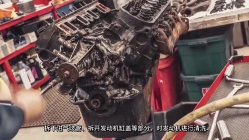 汽车除积碳只能拉高速吗?30年修车师傅:最好的办法是它