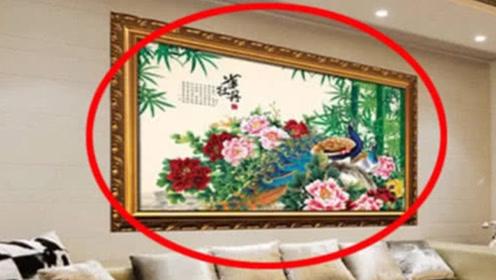 """家里不要挂这种""""画"""",越住越穷,有钱人早知道了!"""