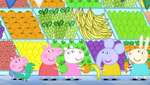 小猪佩奇和乔治想要自己做些冰淇淋 要怎么做冰淇淋呢 玩具故事