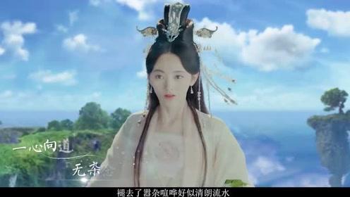 鞠婧祎致敬经典,演绎《青城山下白素贞》,空灵而优美