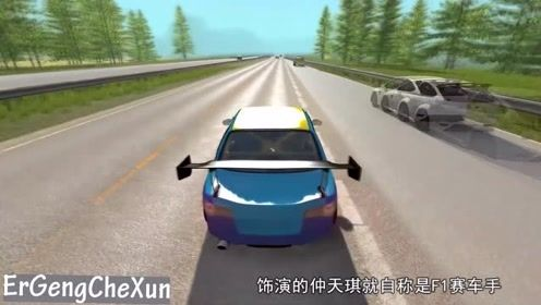 当赛车遭遇逆行,这样的速度得多牛车技才吼得住?拟真模拟