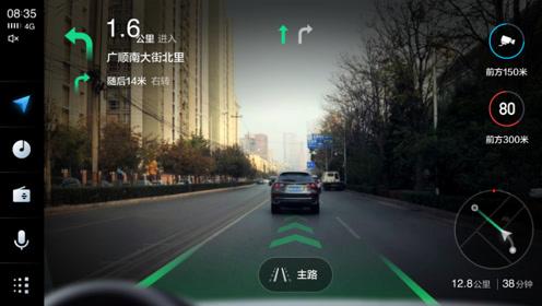 AR导航+最全音频内容 自购体验天猫精灵高德版智能车盒