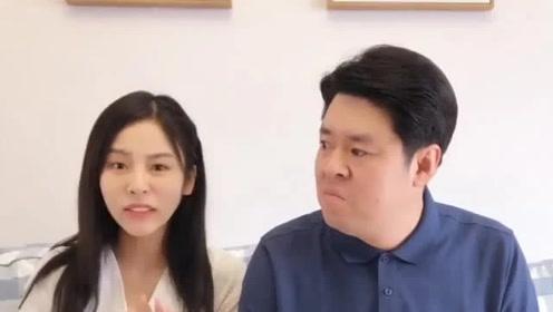 祝晓晗的爸妈为什么这么着急,要把她嫁出去?结果竟然是