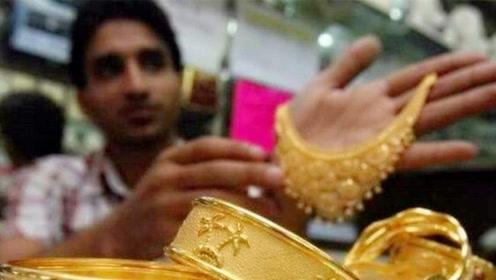 印度的黄金那么便宜,为什么中国人很少光顾?游客:不敢不敢!