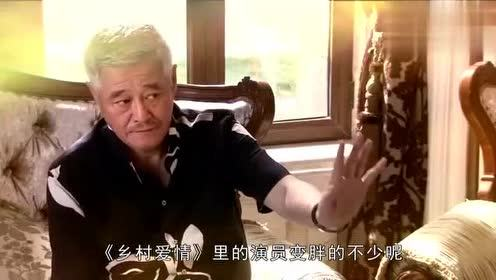 《乡村爱情11》即将开播,谢广坤胖成和珅上热搜,谢永强倒是瘦了