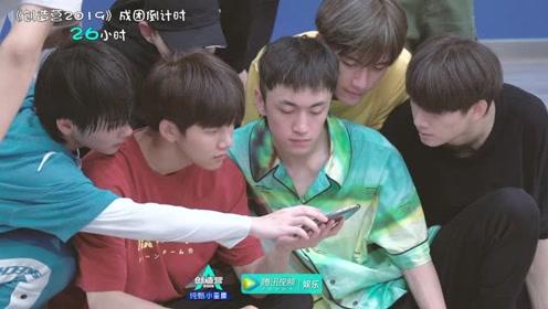 【直击总决赛】倒计时26小时,赤子组小哥哥集体看视频抠动作