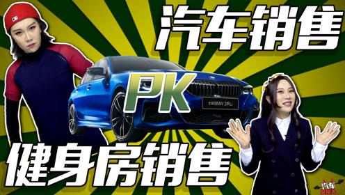 实拍全新BMW-3系标配配置!健身房销售已崩溃!