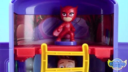 《奇奇和悦悦的玩具》睡衣小英雄基地遭遇袭击