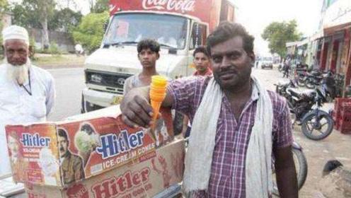为什么印度街头的冰棍,导游都劝我们不要吃?看完感到恶心!
