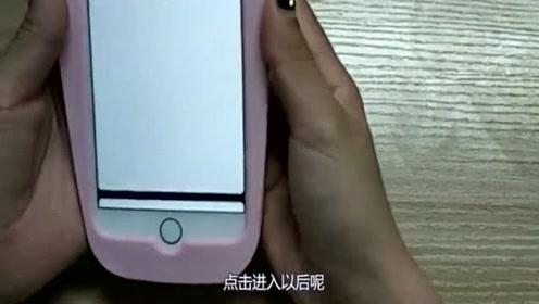经常忘事的朋友一定要打开iPhone的这个功能