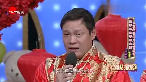 范志毅是一个什么样的人呢?师母的回答太实在了!