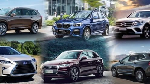 6台最热门豪华品牌SUV,谁的后排空间最大?谁的性价比更高?
