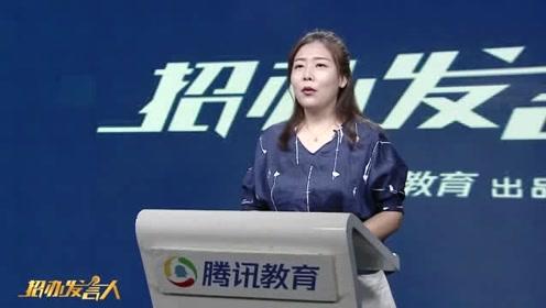 2019年招办发言人——天津商业大学