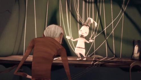 暗黑人性动画,兔子在老人的操控下蹦迪,却不知它跳的是死亡之舞